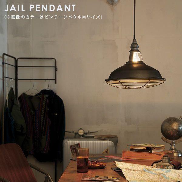 ペンダントライト おしゃれ 天井照明 ペンダントランプ AW-0350V Jail-pendant (S) ME ジェイルペンダント|arne|03