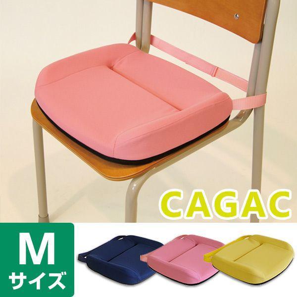 椅子に敷くだけの簡単姿勢矯正グッズ♪