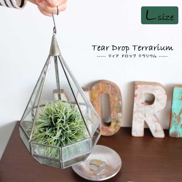 植物 テラリウム アイアン 雑貨 おしゃれ 花瓶 アンティーク ガラス 北欧 カフェ ガーデニング 吊る ガーデン雑貨 Tear Drop Terrarium large|arne