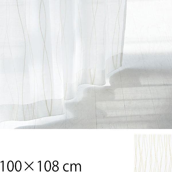 レースカーテン タッセル 北欧 幅100 Rio 100×108cm 2枚入り|arne