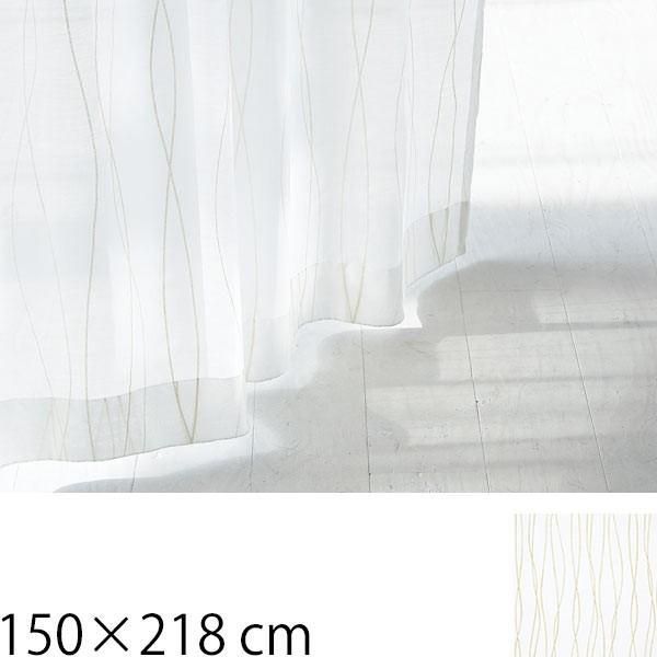レースカーテン タッセル 北欧 幅150 Rio 150×218cm 2枚入り|arne