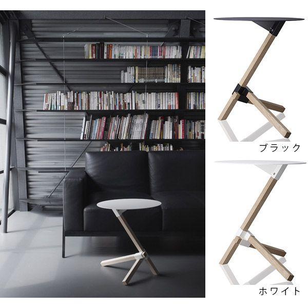 ソファサイドテーブル 木目 テーブル サイドテーブル 丸テーブル DU-0210 TRE ブラック/ホワイト DUENDE デュエンデ