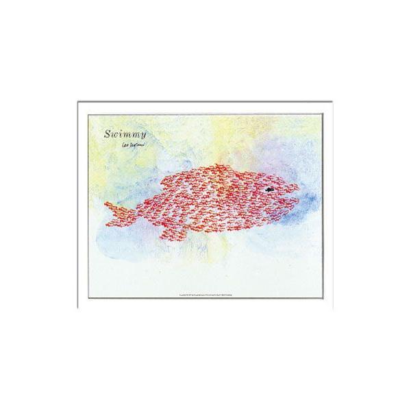 ポスター アートポスター アートパネル アート 壁面装飾 ZLL50905 Leo Lionni Swimmy-Giant Fish レオ・レオニ  おしゃれ インテリア イラスト 絵本|arne