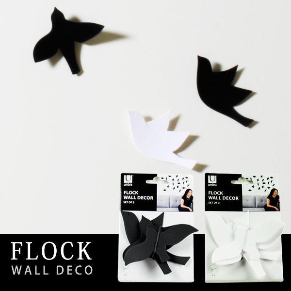 RoomClip商品情報 - ウォールデコレーション 壁飾り 壁面アート 鳥 ウォールバードmini 3Pセット ブラック/ホワイト umbra アンブラ