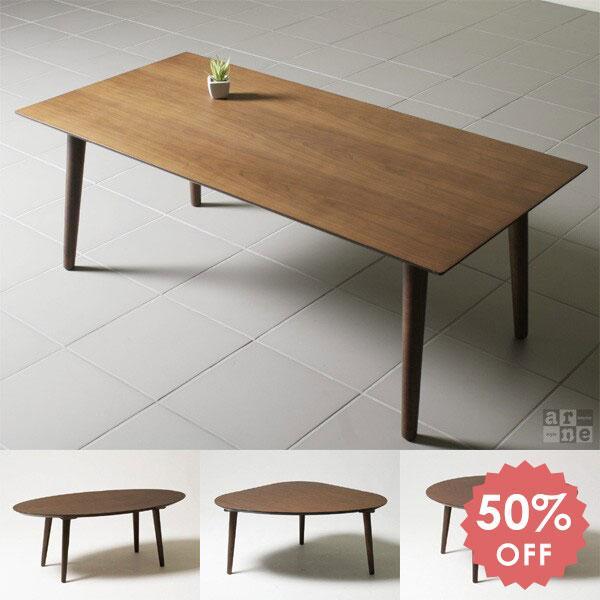 ローテーブル ウォールナット カフェテーブル 丸 テーブル 天然木 おしゃれ 北欧 木製 日本製 Bistro|arne
