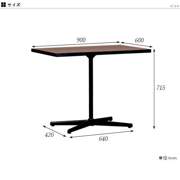 ダイニングテーブル ウォールナット おしゃれ 北欧 ミッドセンチュリー カフェテーブル 90TD|arne|04
