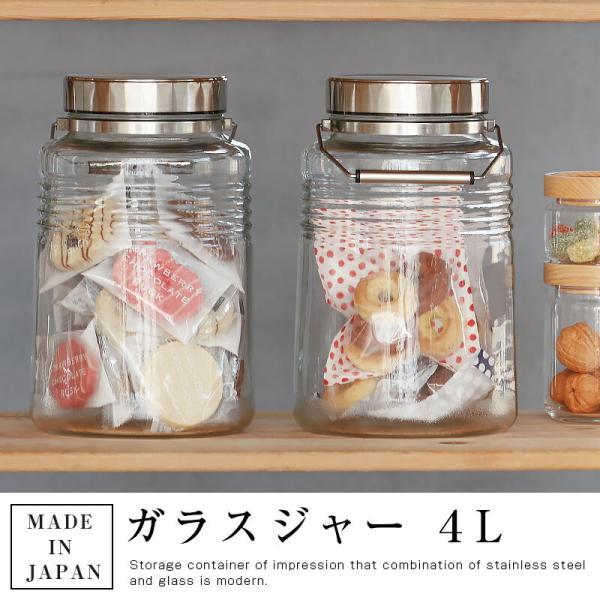 MCコンテナー ガラスジャー 4Lレードル付き日本製 ガラスコンテナー保存瓶保存ビン保存びん梅酒用果実酒漬物容器 aromagestore