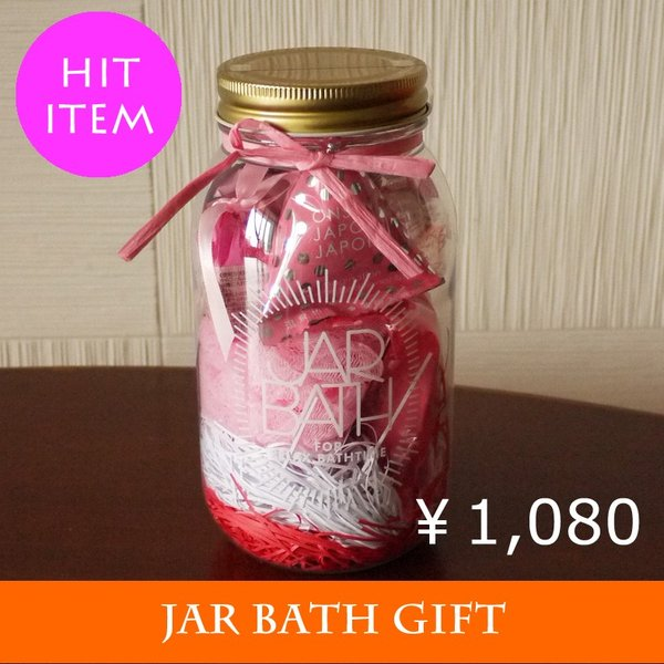 ジャー バス 入浴剤 ギフト 詰め合わせ ピンク アロマ 誕生日 母の日 父の日|aromainterior