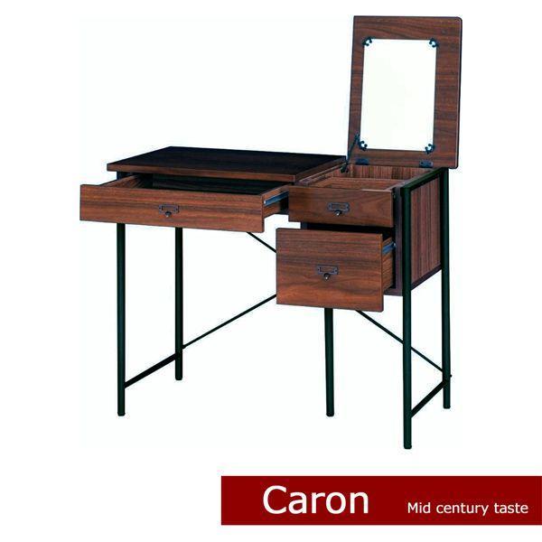 送料無料 ミッドセンチュリーテイスト Caron(カロン) デスク