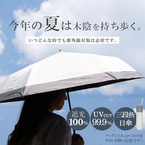 日傘 完全遮光 折りたたみ 傘 かさ 遮光率 100% UVカット 99.9% 紫外線対策 UV対策 晴雨兼用 レディース 裾花柄 ボーダー柄 プロバンス柄|aromaroom|02