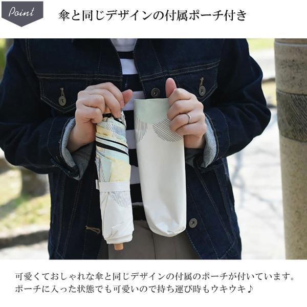 日傘 完全遮光 折りたたみ 傘 かさ 遮光率 100% UVカット 99.9% 紫外線対策 UV対策 晴雨兼用 レディース 裾花柄 ボーダー柄 プロバンス柄|aromaroom|11