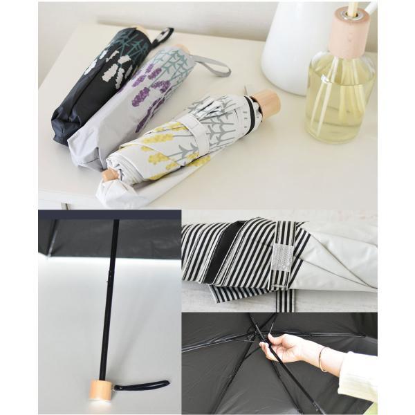 日傘 完全遮光 折りたたみ 傘 かさ 遮光率 100% UVカット 99.9% 紫外線対策 UV対策 晴雨兼用 レディース 裾花柄 ボーダー柄 プロバンス柄|aromaroom|12