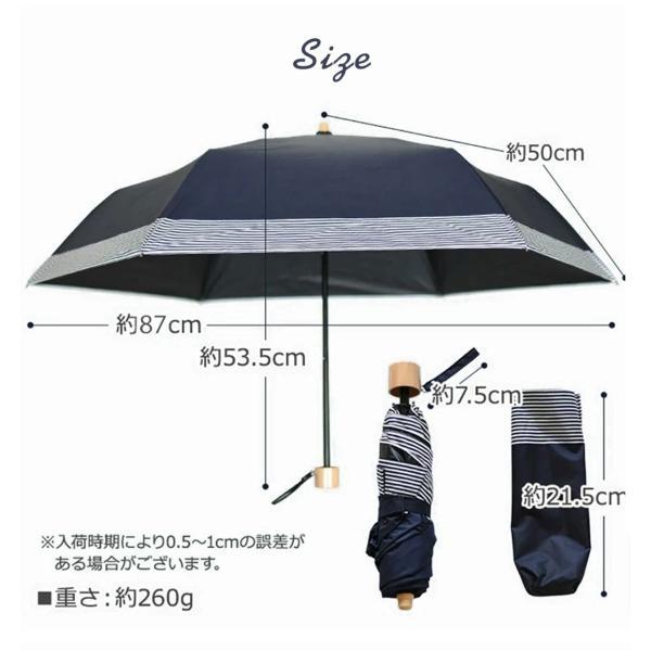 日傘 完全遮光 折りたたみ 傘 かさ 遮光率 100% UVカット 99.9% 紫外線対策 UV対策 晴雨兼用 レディース 裾花柄 ボーダー柄 プロバンス柄|aromaroom|13