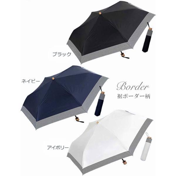 日傘 完全遮光 折りたたみ 傘 かさ 遮光率 100% UVカット 99.9% 紫外線対策 UV対策 晴雨兼用 レディース 裾花柄 ボーダー柄 プロバンス柄|aromaroom|15