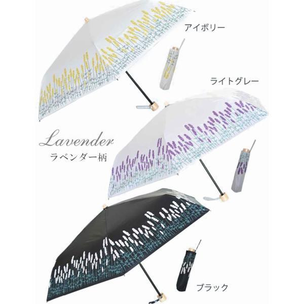 日傘 完全遮光 折りたたみ 傘 かさ 遮光率 100% UVカット 99.9% 紫外線対策 UV対策 晴雨兼用 レディース 裾花柄 ボーダー柄 プロバンス柄|aromaroom|16