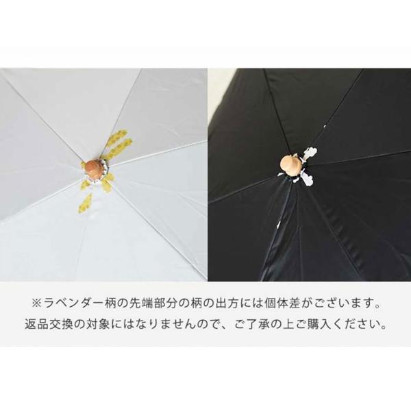 日傘 完全遮光 折りたたみ 傘 かさ 遮光率 100% UVカット 99.9% 紫外線対策 UV対策 晴雨兼用 レディース 裾花柄 ボーダー柄 プロバンス柄|aromaroom|17