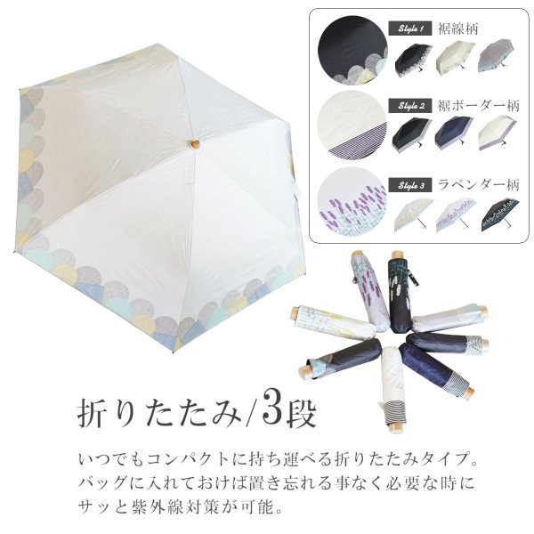 日傘 完全遮光 折りたたみ 傘 かさ 遮光率 100% UVカット 99.9% 紫外線対策 UV対策 晴雨兼用 レディース 裾花柄 ボーダー柄 プロバンス柄|aromaroom|03