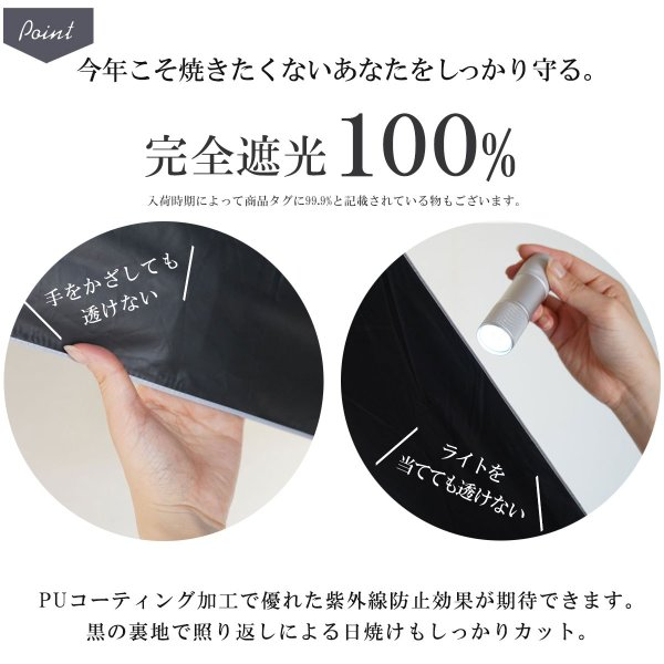 日傘 完全遮光 折りたたみ 傘 かさ 遮光率 100% UVカット 99.9% 紫外線対策 UV対策 晴雨兼用 レディース 裾花柄 ボーダー柄 プロバンス柄|aromaroom|05