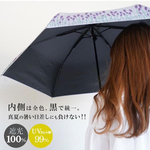 日傘 完全遮光 折りたたみ 傘 かさ 遮光率 100% UVカット 99.9% 紫外線対策 UV対策 晴雨兼用 レディース 裾花柄 ボーダー柄 プロバンス柄|aromaroom|06