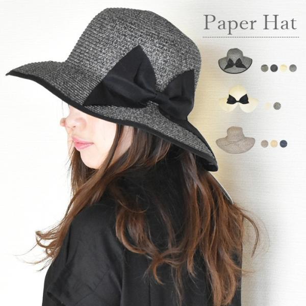 294f5f2f69 帽子 レディース 夏 UV 折りたたみ グログラン リボンハット 麦わら帽子 つば広 日よけ 紫外線 ...