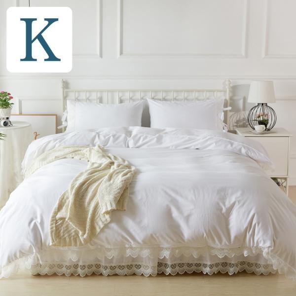 【優勝セール】 ベッドカバー キング アンティークレース ベッド カバー 4点セット|aromaroom
