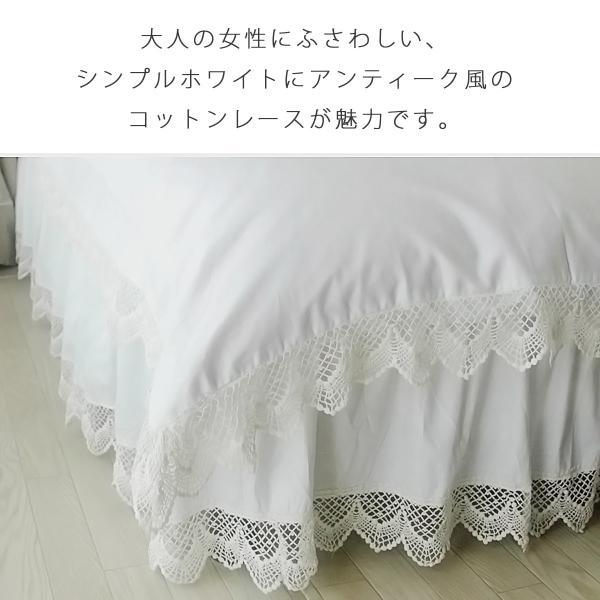 【優勝セール】 ベッドカバー キング アンティークレース ベッド カバー 4点セット|aromaroom|03