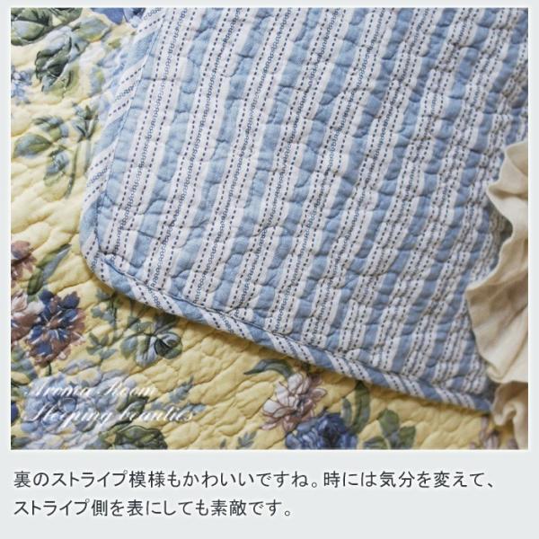 ベッドカバー  おしゃれ ダブル クイーン 3点セット ローラアシュレイ ブルーローズ|aromaroom|05
