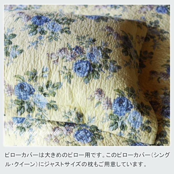 ベッドカバー  おしゃれ ダブル クイーン 3点セット ローラアシュレイ ブルーローズ|aromaroom|06