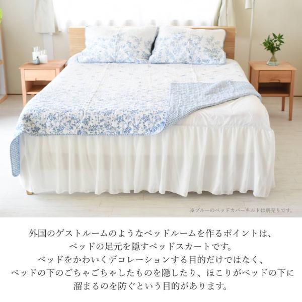 ベッドスカート シングル シフォンベッドスカート フリル45cm|aromaroom|03