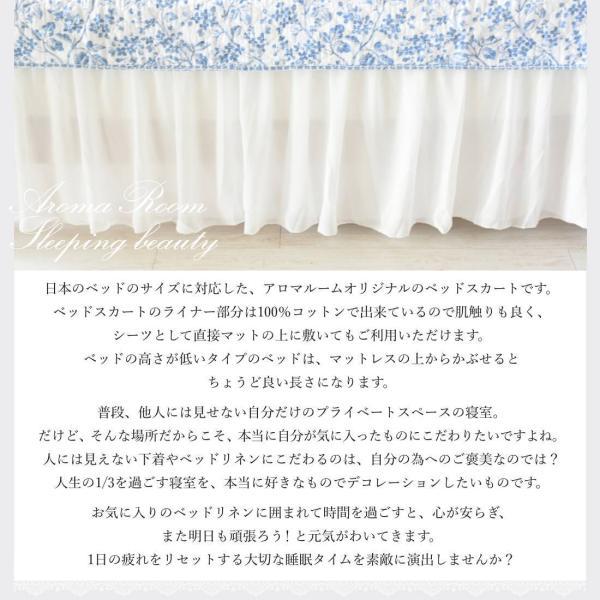 ベッドスカート シングル シフォンベッドスカート フリル45cm|aromaroom|04