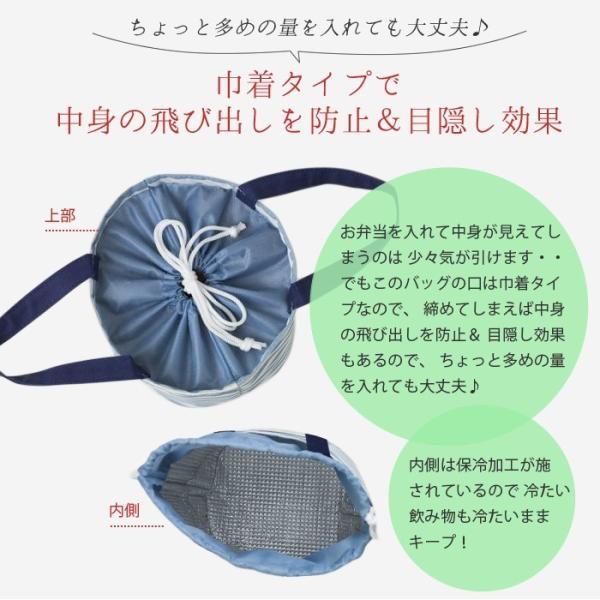 保冷ランチバッグ おしゃれ 保冷バッグ クーラーバッグ お弁当入れ|aromaroom|03