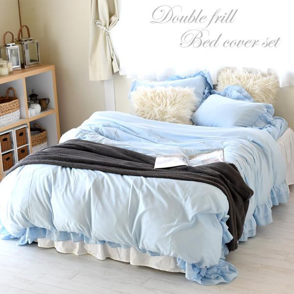 ベッドカバーシングル4点セットダブルフリルベッドカバーセット掛け布団カバーボックスシーツピローカバー寝具