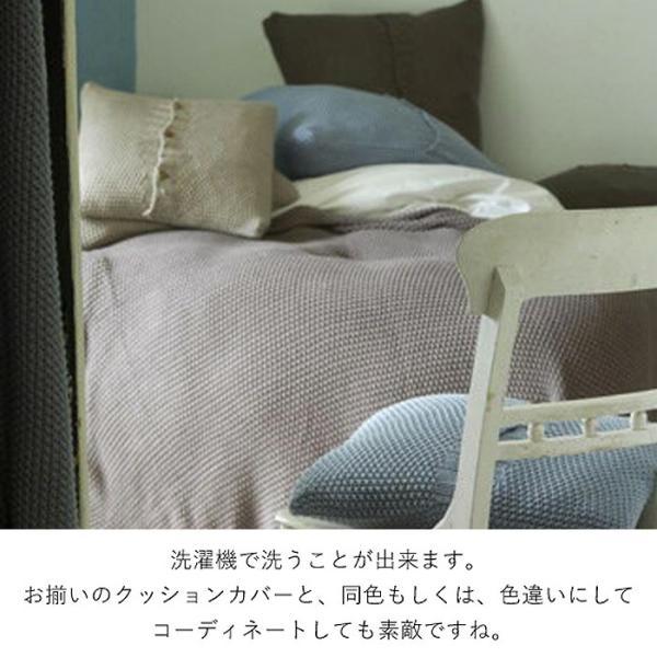 ブランケット おしゃれ nkuku モススティッチコットンスローケット125x180cm|aromaroom|02