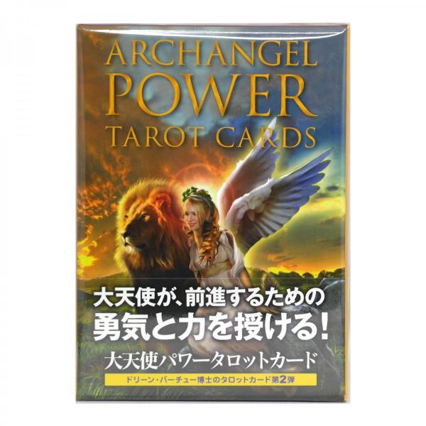 ドリーン バーチュー オラクル カード