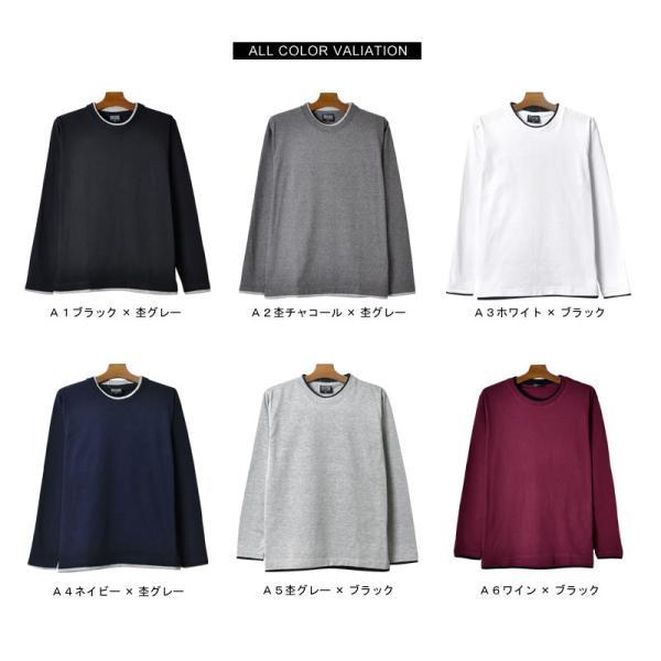 長袖Tシャツ ロングTシャツ メンズ フェイクレイヤード無地ロンT セール 送料無料 通販M《M1.5》 aronacasual 11