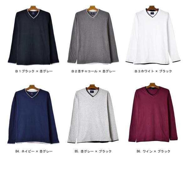 長袖Tシャツ ロングTシャツ メンズ フェイクレイヤード無地ロンT セール 送料無料 通販M《M1.5》 aronacasual 12
