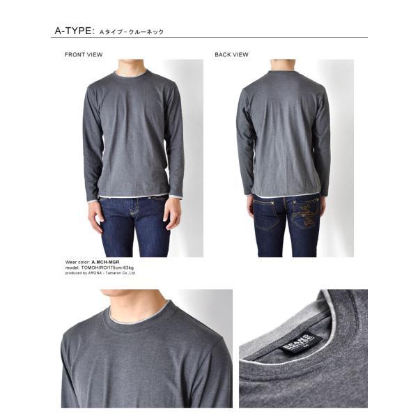 長袖Tシャツ ロングTシャツ メンズ フェイクレイヤード無地ロンT セール 送料無料 通販M《M1.5》 aronacasual 13