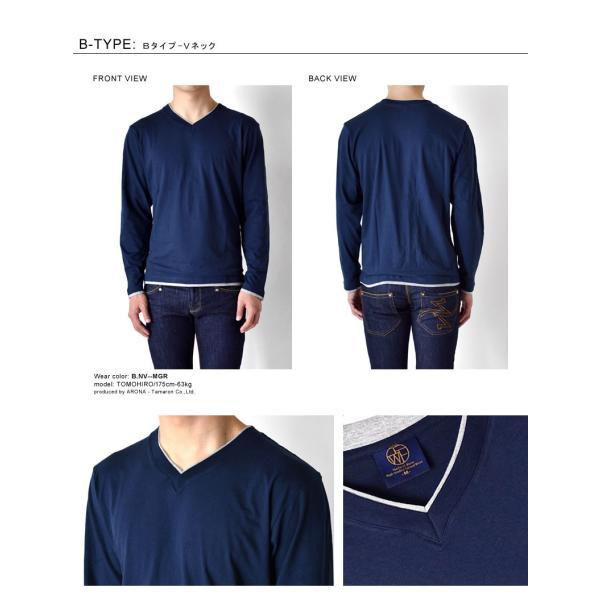 長袖Tシャツ ロングTシャツ メンズ フェイクレイヤード無地ロンT セール 送料無料 通販M《M1.5》 aronacasual 14