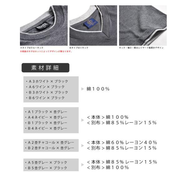 長袖Tシャツ ロングTシャツ メンズ フェイクレイヤード無地ロンT セール 送料無料 通販M《M1.5》 aronacasual 15