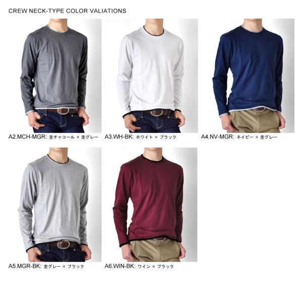 長袖Tシャツ ロングTシャツ メンズ フェイクレイヤード無地ロンT セール 送料無料 通販M《M1.5》 aronacasual 08