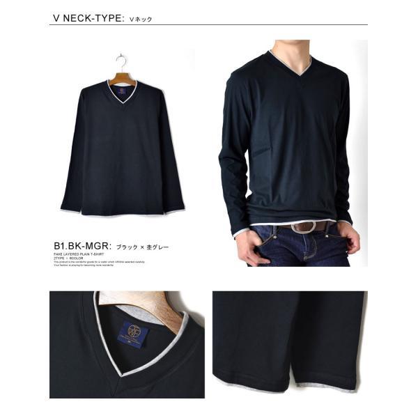 長袖Tシャツ ロングTシャツ メンズ フェイクレイヤード無地ロンT セール 送料無料 通販M《M1.5》 aronacasual 09