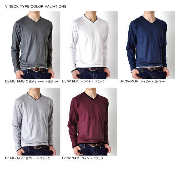長袖Tシャツ ロングTシャツ メンズ フェイクレイヤード無地ロンT セール 送料無料 通販M《M1.5》 aronacasual 10