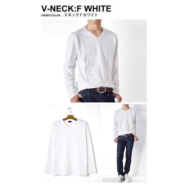 ストレッチTシャツ 無地 長袖Tシャツ ロングTシャツ クルー Vネック メンズ 送料無料 通販M《M1.5》|aronacasual|11