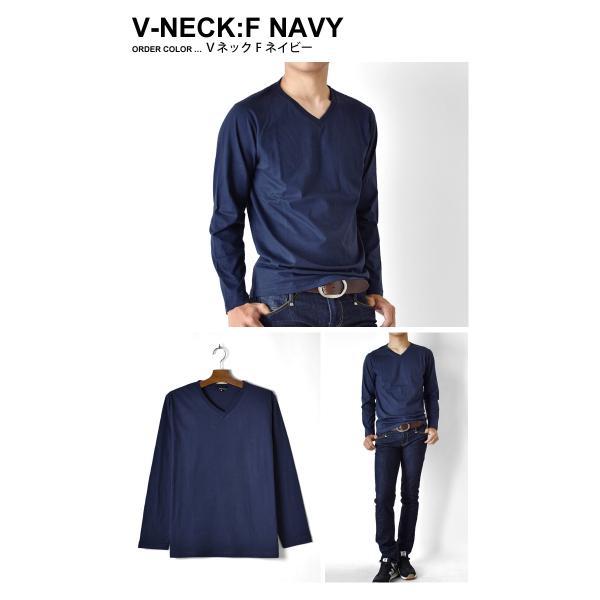 ストレッチTシャツ 無地 長袖Tシャツ ロングTシャツ クルー Vネック メンズ 送料無料 通販M《M1.5》|aronacasual|13