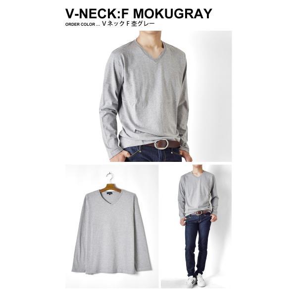 ストレッチTシャツ 無地 長袖Tシャツ ロングTシャツ クルー Vネック メンズ 送料無料 通販M《M1.5》|aronacasual|14
