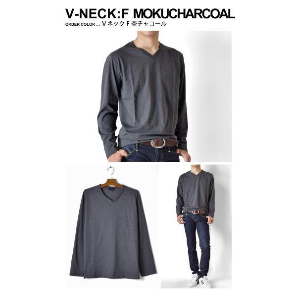 ストレッチTシャツ 無地 長袖Tシャツ ロングTシャツ クルー Vネック メンズ 送料無料 通販M《M1.5》|aronacasual|15