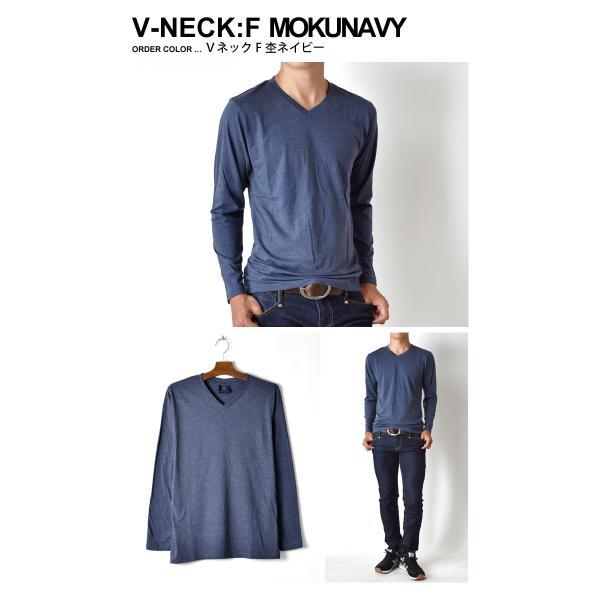 ストレッチTシャツ 無地 長袖Tシャツ ロングTシャツ クルー Vネック メンズ 送料無料 通販M《M1.5》|aronacasual|16