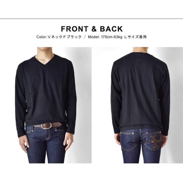 ストレッチTシャツ 無地 長袖Tシャツ ロングTシャツ クルー Vネック メンズ 送料無料 通販M《M1.5》|aronacasual|17