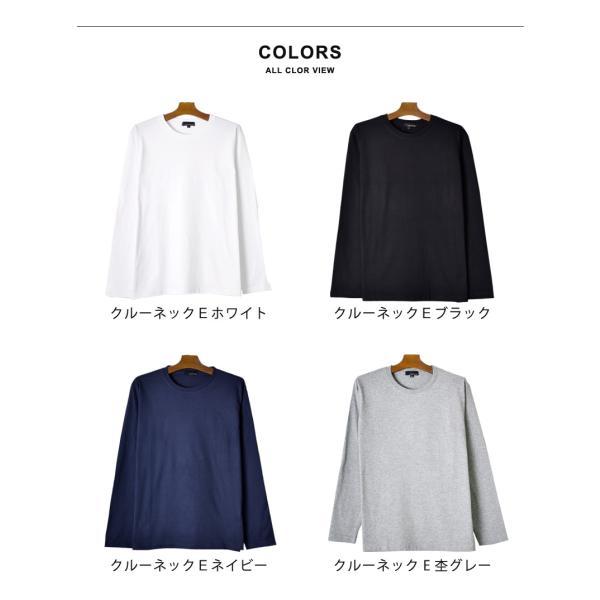 ストレッチTシャツ 無地 長袖Tシャツ ロングTシャツ クルー Vネック メンズ 送料無料 通販M《M1.5》|aronacasual|19