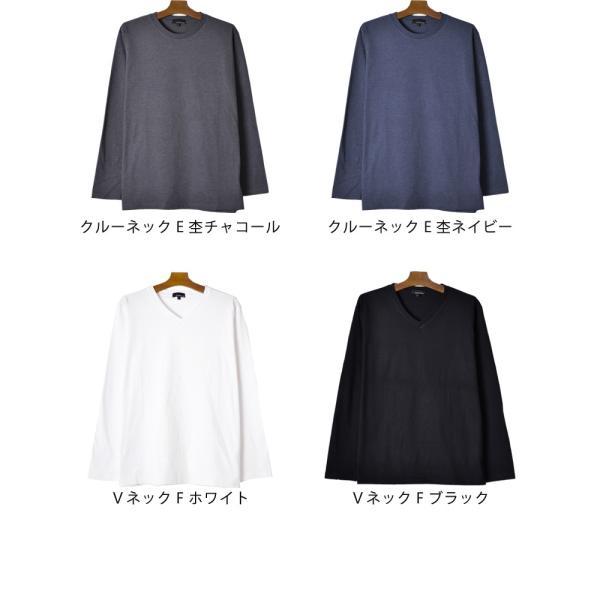 ストレッチTシャツ 無地 長袖Tシャツ ロングTシャツ クルー Vネック メンズ 送料無料 通販M《M1.5》|aronacasual|20